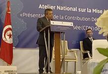CDN tunisienne
