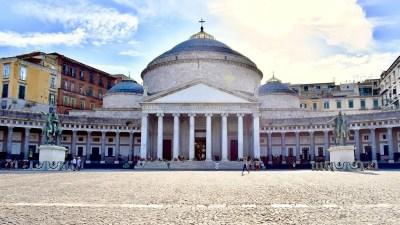 Read more about the article Weekend a Napoli: cosa vedere, cosa fare e come organizzare il viaggio