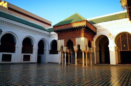 L'université Al Quaraouiyine, construite en 859, est considérée comme la plus ancienne université dans le monde encore en activité
