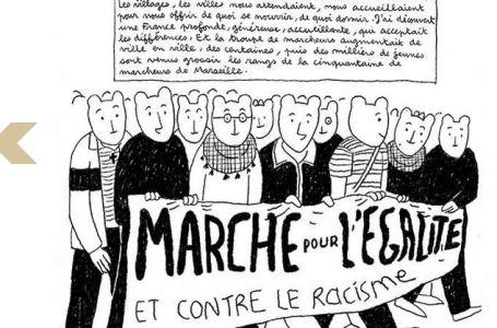 Exposition : Les Mohamed, de Jérôme Ruillier