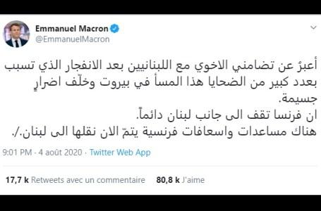 Tweet du Président Emmanuel Macron en soutien au Liban, à la suite des explosions survenues à Beyrouth, le 4 août 2020.