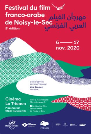 9e Edition du festival du film franco-arabe de Noisy-le-Sec : du 6 au 17 novembre 2020.