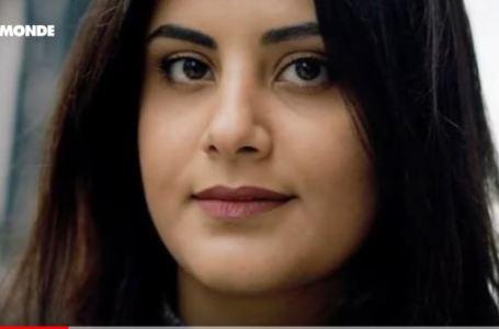 Loujain Al-Hathloul pour avoir osé revendiquer l'abolition de la tutuelle masculinee