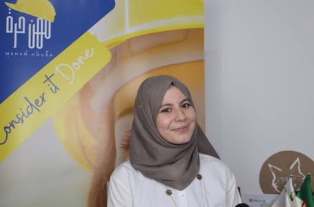 Amira Irmal, CEO et fondatrice de Mehan Houra