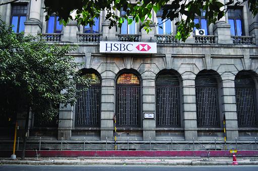 HSBC : l'opacité d'une banque