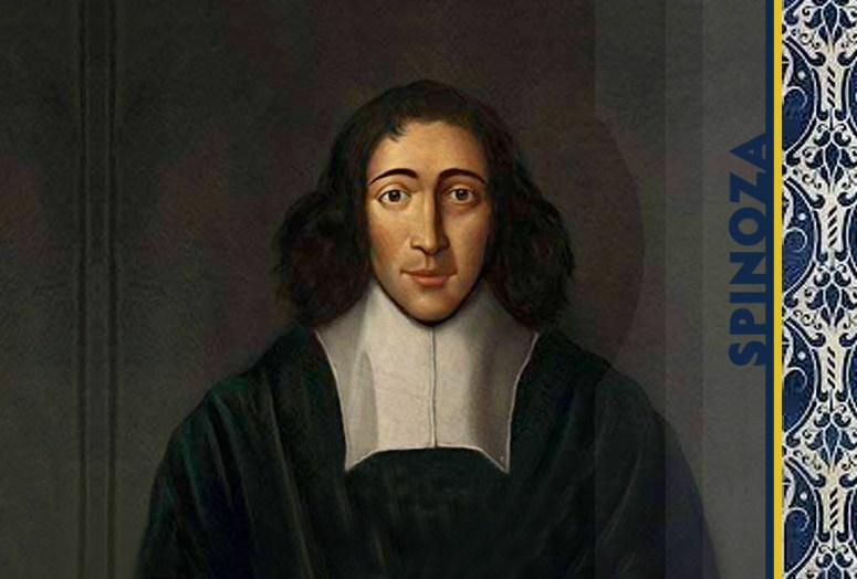 Lectures Bureau | Baruch Spinoza: Life And Character (ROGER SCRUTON)