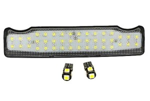Plafoniera LED Auto Spate dedicata BMW F01, F02, F03, F04, F10, F25 - BTLL-077
