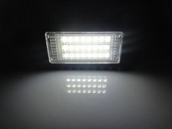 Lampi numar led Audi A1, A6, A7, TT/TTS, RS5, TTRS CANBUS OEM