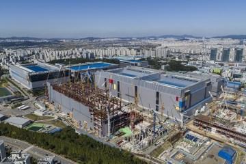 Unité de production 7LPP EUV de Samsung Electronics