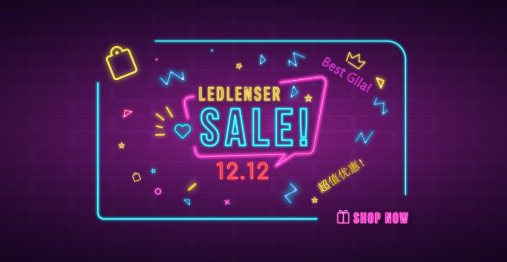 12.12 Ledlenser Malaysia Year End Sales