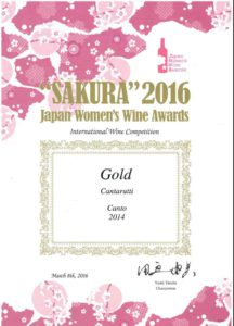 Canto 2014 medaglia d'oro Sakura