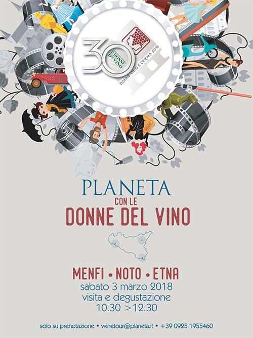 """Festa delle Donne del Vino le Locadine """"Donne, Vino e Cinema"""""""