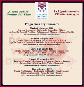 A cena con Le Donne del Vino: la Liguria incontra l'Emilia Romagna @ Ristorante Quintilio | Edgewater | New Jersey | Stati Uniti