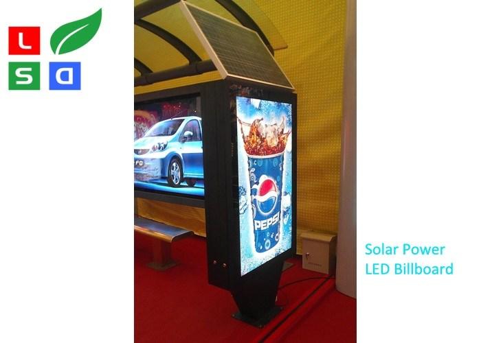 led shop display
