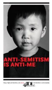 anti-semitism is anti-me