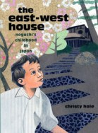 The East-West House Noguchi's Childhood in Japan a half-white half-Japanese boy stands on a path to a house