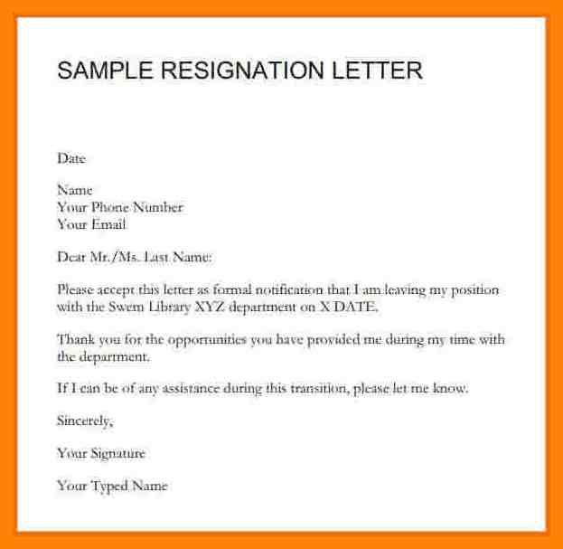 標準辭職信Resignation Letter 寫法!附上【常用辭職語句】 - LEESHARING