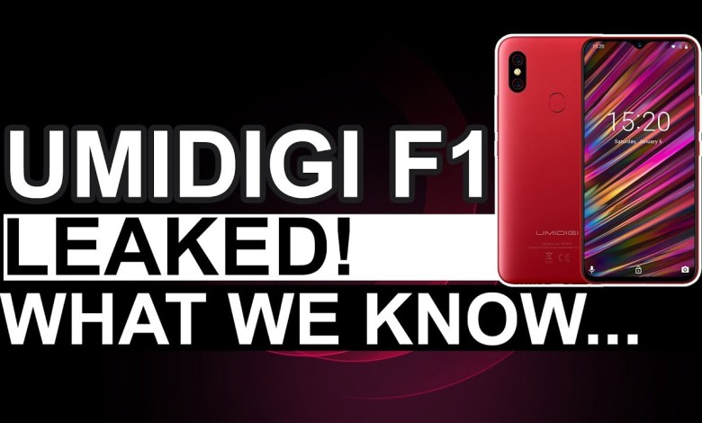UMIDIGI F1 LEAKED!!! Here's what we know...(FIRST LOOK)