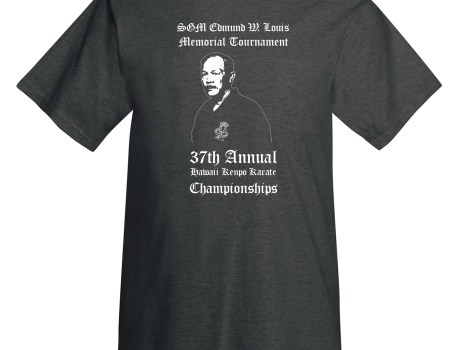 37th Annual T-Shirt Now Available!