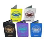 Protège passeport Passpéi