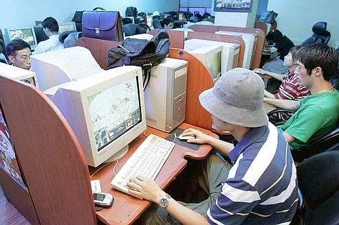 Une salle de jeux en ligne en Corée du Sud