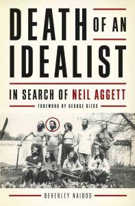 death ideal