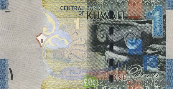 1 Kuwaiti Dinar banknote (6th Issue) - Exchange yours for cash today