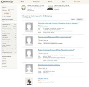 MyHeritage Name Translation – A Useful Tool for Worldwide Research