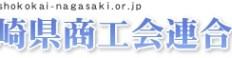 長崎文化放送が運営している専門家サイトに掲載させていただいています。インターネット上のコラム、TVコマーシャルを通じて情報発信中です!