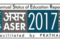 ASER - 2017 - Logo