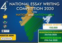 4th National Essay Writing Competition on Nation and Nationalism 2020