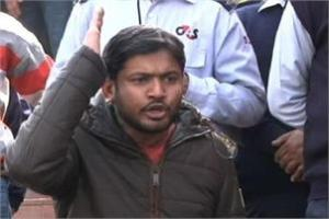 Incorrect noting on Kanhaiya's remand in SC order