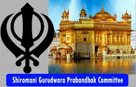 Shiromani Gurdwara Parbandhak