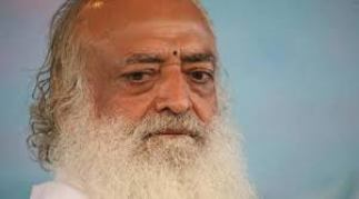 HC rejects bail application of Asaram Bapu