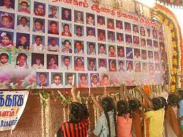 Tamil Nadu school fire case