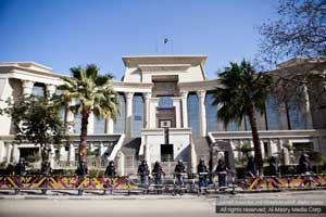 The Supreme Constitutional Court of Egypt - Highest Court ...