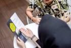 Jasa Pendirian PT di Andir Bandung