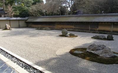 LG Zen Garden