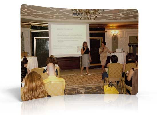 Dyslexia Konferenz Istanbul 2010