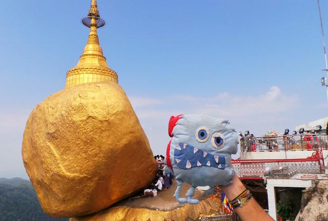 london en myanmar come destinos