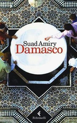 Recensione di Damasco di Suad Amiry