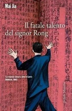 Il fatale talento del signor Rong di Mai Jia