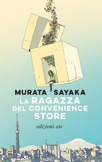 La-ragazza-del-convenience-store-cover Recensione di La ragazza del convenience store di Sayaka Murata Recensioni libri