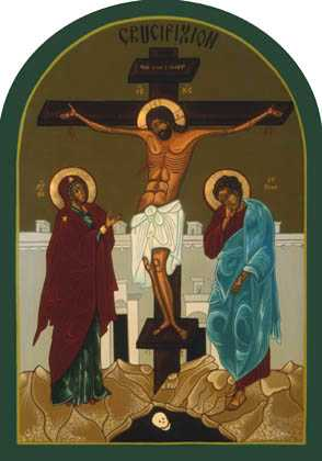 Fifth Sorrowfull Mystery of the Rosary - Crucifixion