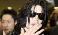 Michael Jackson Joe John Branca