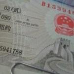 En quête du visa