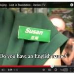 Les chinois ont de chouettes prénoms anglais