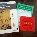 Apprendre le chinois. Leçon 1 : se lancer