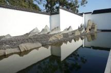 Cour du musée de Suzhou