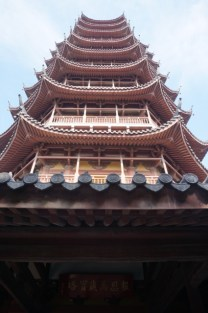 Pagode du Temple du Nord